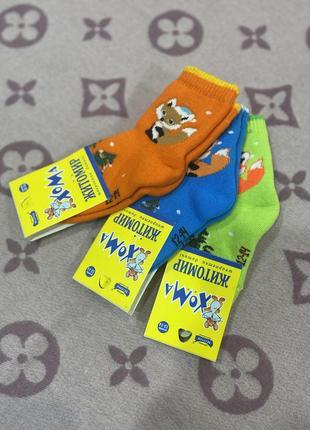 Детские носочки распродажа
