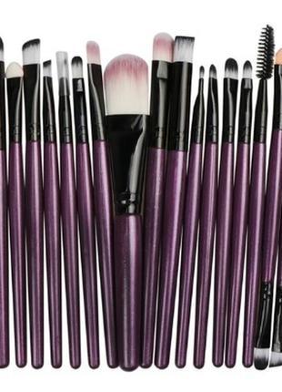 Фиолетовый набор кистей для макияжа 20 штук