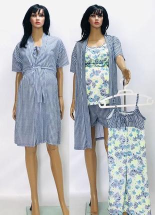 Комплект летний - тройка халат ночная рубашка пижама с шортами для беременных и кормящих