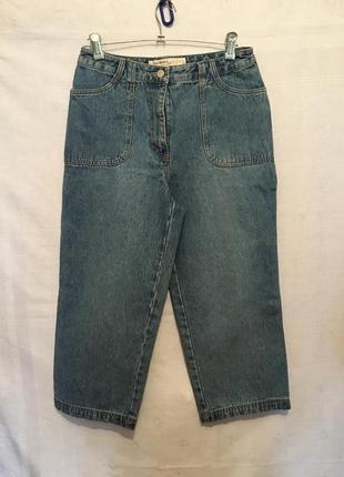 Женские укороченные джинсы / жіночі вкорочені джинси