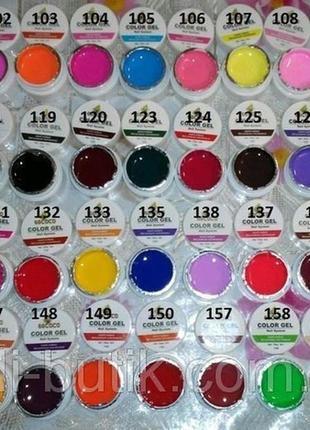 Цветной гель gdcoco uv, набор 36 штук