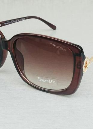 Tiffany and co очки женские солнцезащитные коричневые с градиентом