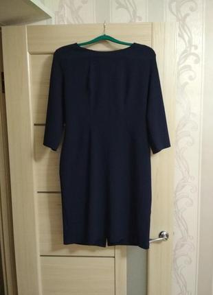 Синее строгое платье
