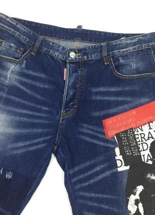 Мужские джинсы dsquared2 2017 dark vicious skater jeans