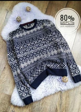 Шерсть свитер пуловер вязанный на каждый день