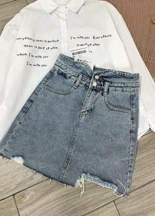 Нова юбка на високій посадці з необробленим низом😍 розмір - s