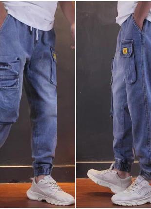 Крутые мужские джинсы карго р.m-3xl
