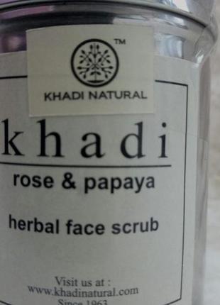 Khadi скраб для лица роза и папайя (rose & papaya face scrub) 50 гр