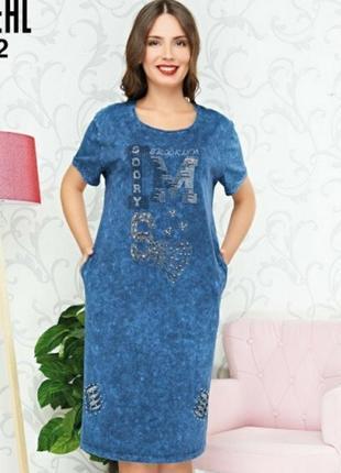 Трикотажное платье под джинс большого размера