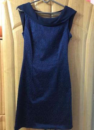 Шикарное платье by egeline