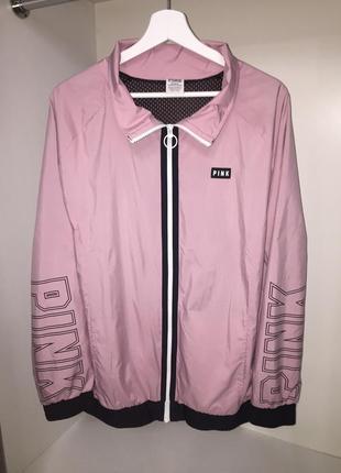 Ветровка pink victoria's secret спортивная куртка на молнии