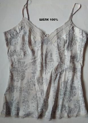 14-16 роскошная натуральная шелковая блуза на бретельках 100% шелк, маечка топ из шелка