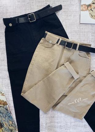 🔝крутые джинсы брюки бежевые мом + пояс👑супер цена🙀