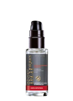 Відновлювальна сироватка для волосся «сила кератину» (30 мл)
