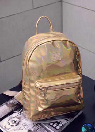 Голографический рюкзак золотой