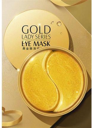 Гидрогелевые патчи с золотом images gold lady