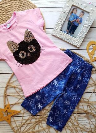 Детский летний яркий костюм лосины и футболочка с пайетками котик