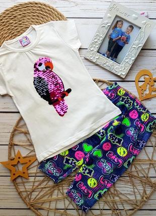Детский стильный костюм лосины и футболочка с пайетками попугайчик