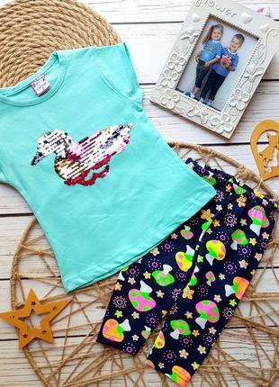 Детский стильный летний костюм футболка с лосинами в пайетках уточка