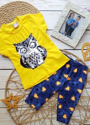 Детский яркий летний костюм лосины и футболочка пайетки сова