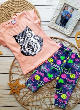 Детский стильный летний костюм футболочка с пайетками и лосины сова
