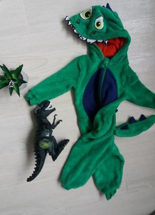 Домашній комбезик.динозаврик.меховушка.