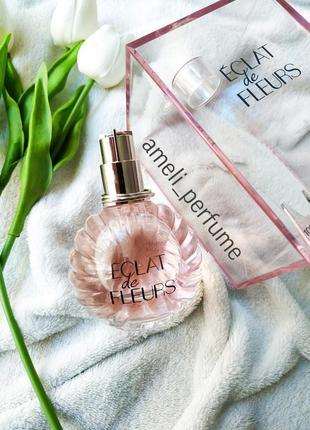 Lanvin eclat de fleurs (edp 100 ml) (оригінал парфуми, духи, туалетна вода)