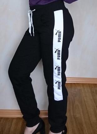 Штаны брюки под манжет женские р. 44-52. украина.
