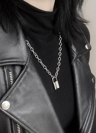 Цепочка цепь колье ожерелье с кулоном замком новая качественная под серебро