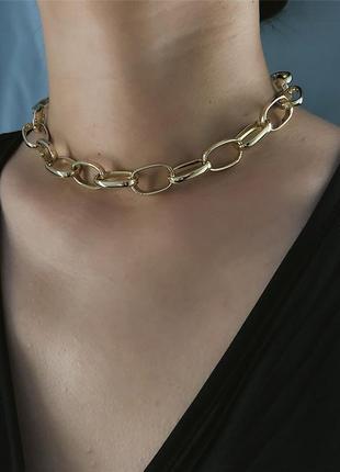 Цепь крупная плоская цепочка колье ожерелье под золото новая