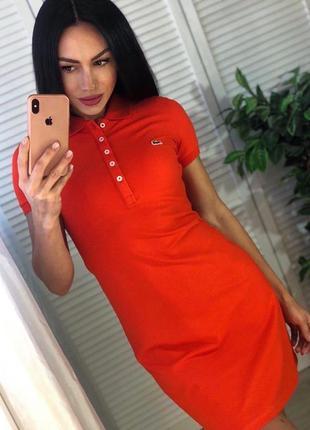 Платье хлопковое брендовое спортивное, повседневное lacoste оранжевое