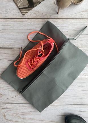 Чехол на молнии для обуви из дышащего материала