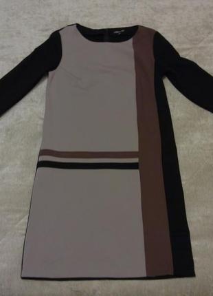 Скидки! стильное платье