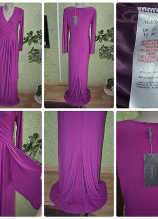 Английское, брендовое, шикарное платье в пол от известного бренда alexon (алексон)