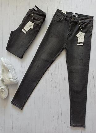 Серые джинсы top secret🔥