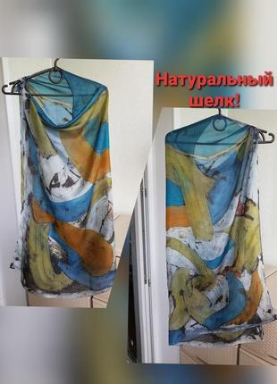 Большой шелковый платок на голову и шею натуральный шелк 86×88