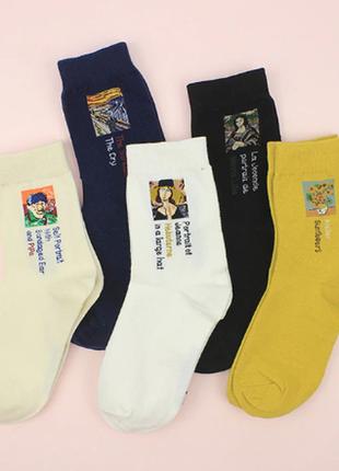 Набор носков носки ван гог искусство хайповые новые 5 пар качественные