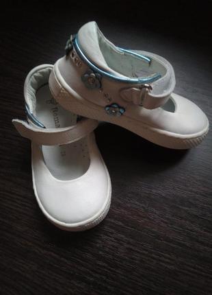Итальянские кожаные туфельки/балетки 13 см