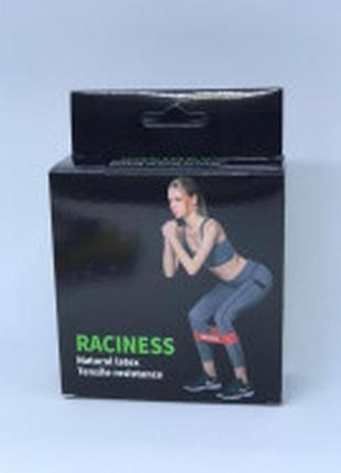 Фитнес резинки raciness 3 в 1