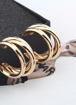 Серьги серёжки кольца тройные объёмные кольца золотистые новые