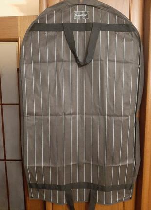 Чехол-сумка для одежды zegna
