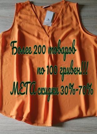 Новая легкая фирменная нарядная блузка большого размера