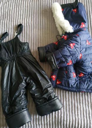 Костюм комбинезон зимовий куртка штани теплі