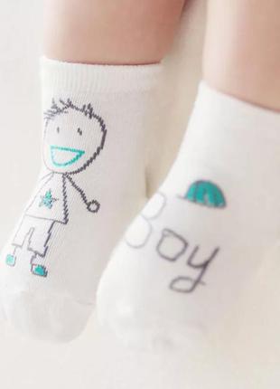 Носочки, носки