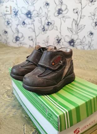 Ботинки на 19 размер