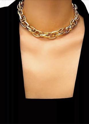 Цепь широкая цепочка золото чокер на шею тренд