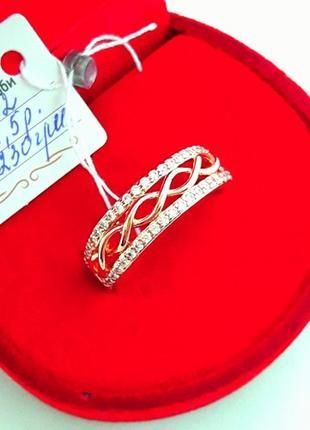 Позолоченное кольцо, колечко позолота р. 17,5,  18 и 19