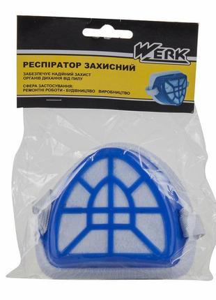 Респиратор для защиты от пыли и бактерий. респиратор защитный werk (20007) маска для лица2 фото
