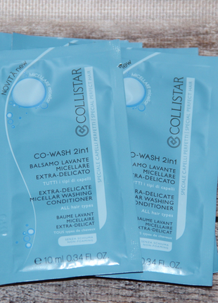 Collistar co-wash 2in1 balsamo lavante micellare extra delicato