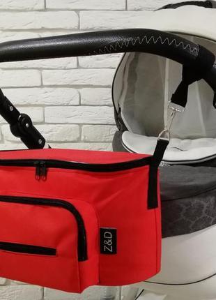 Сумка-органайзер z&d smart для коляски (красный)